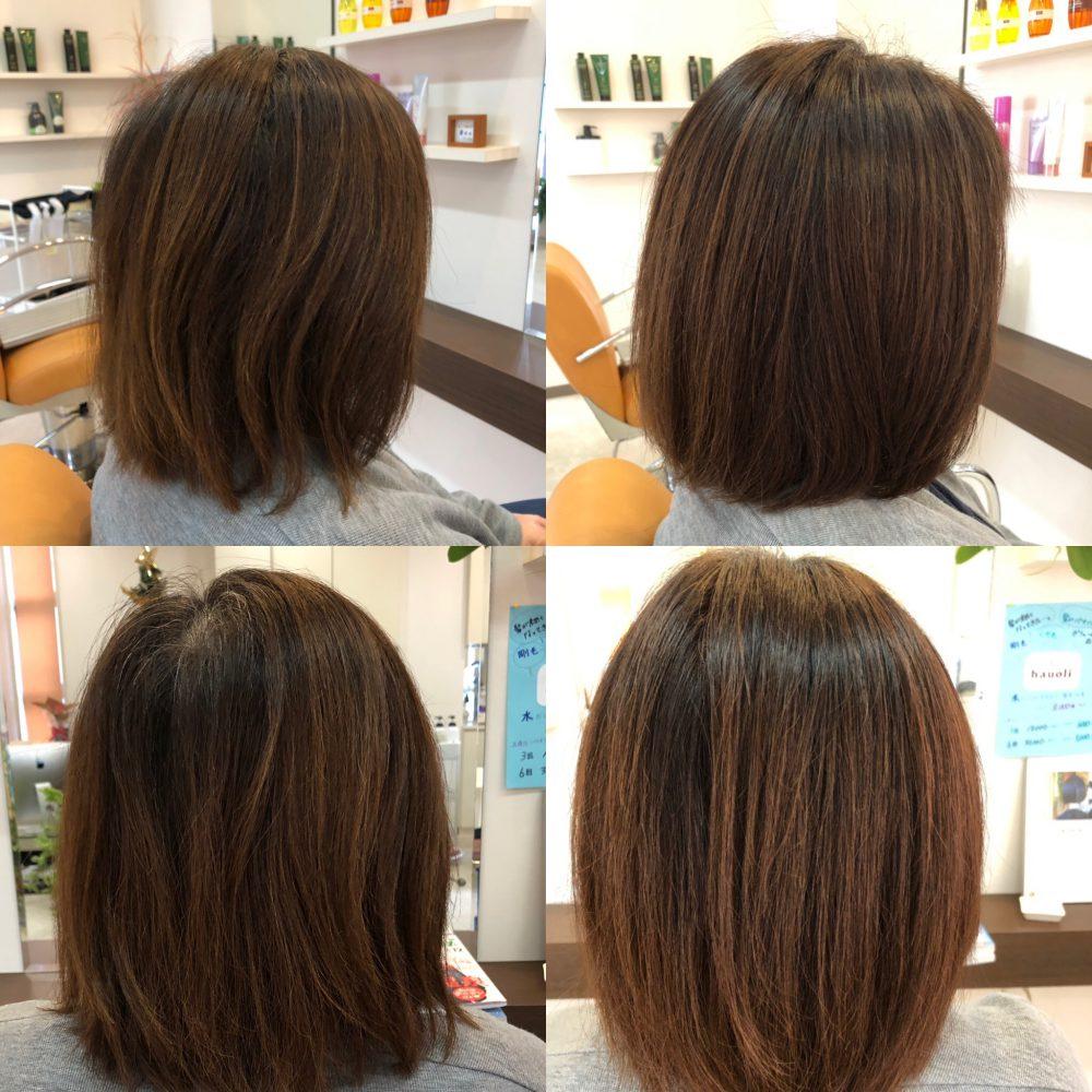 【髪が細い・膨らむ ・クセ毛】そんなお悩みに新発想!美髪矯正ハウオリは水だけ