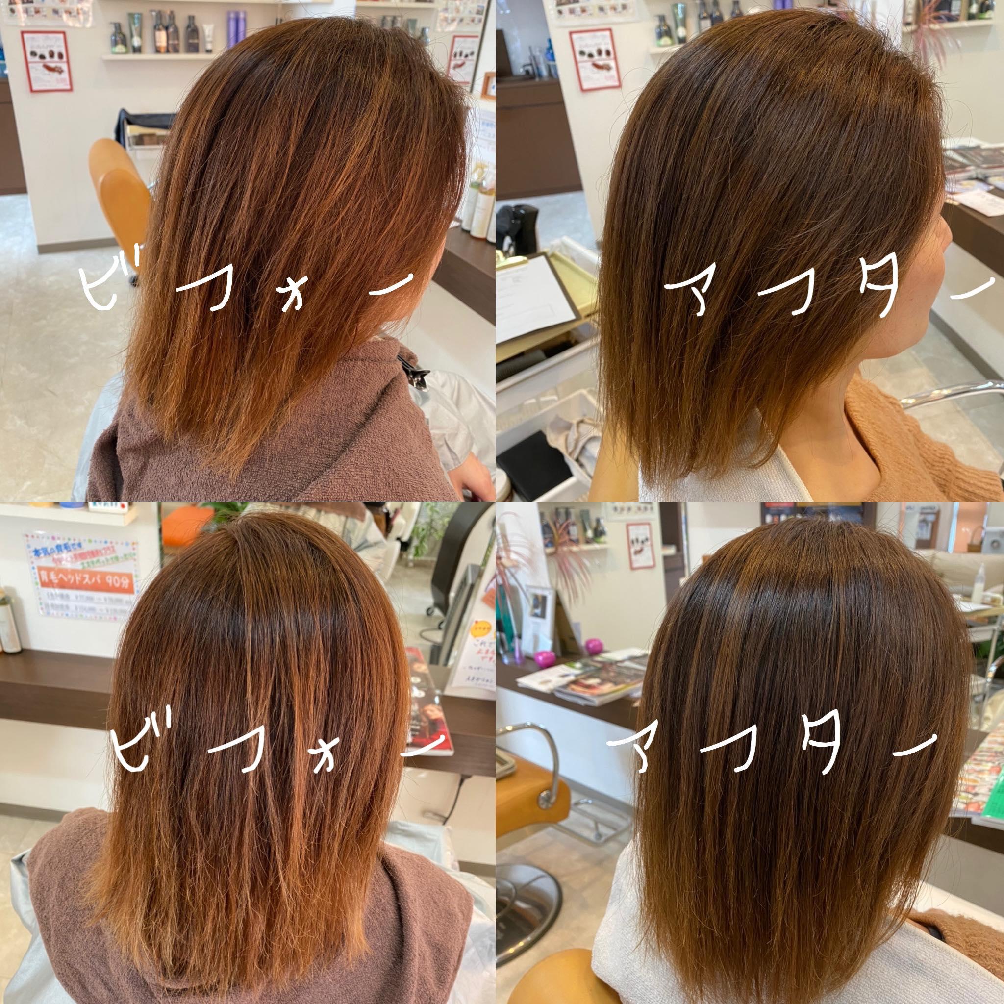 髪と頭皮のトラブルや悩みはインフィニット・ヘアワークスへ
