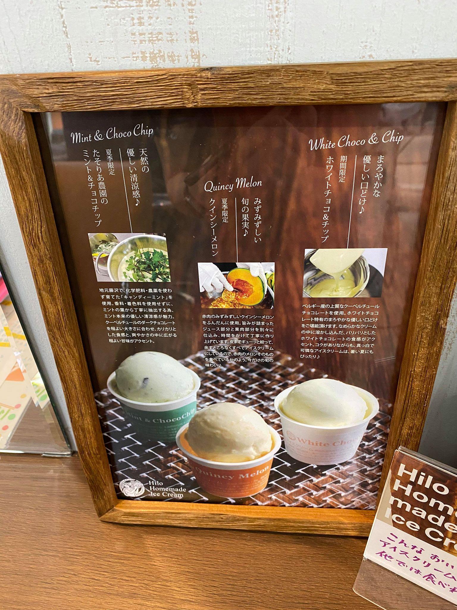 期間限定アイス登場!【クインシーメロン】【 ホワイトチョコ&チップ】【他】