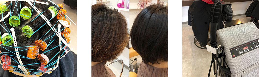 美髪矯正「ハウオリ」のイメージ